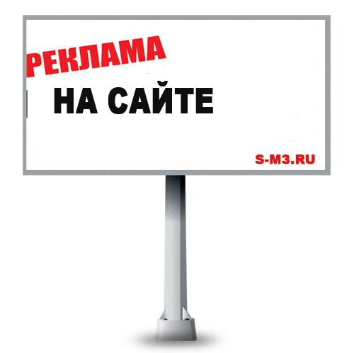 Земельные участки - Киевское шоссе